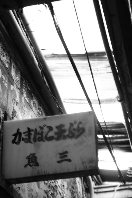 IMG_2216.JPG